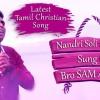 Sam Arun - Nandri Solli Paduven