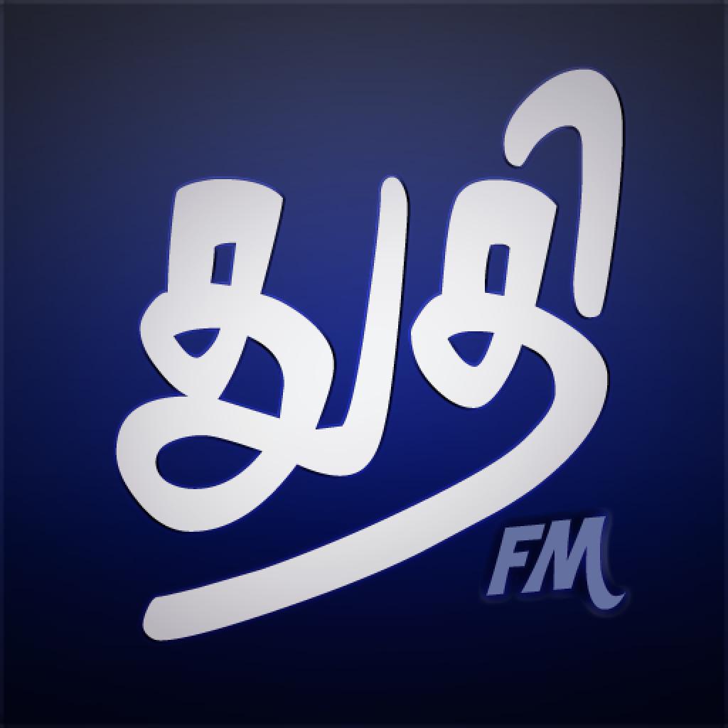 Thuthi FM - Tamil Christian Radio - Thuthi FM - Tamil